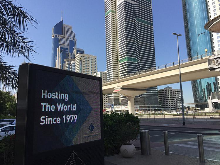 Messegelände Dubai