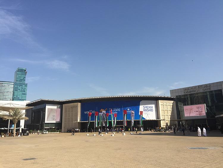 Haupteingang Messe Dubai