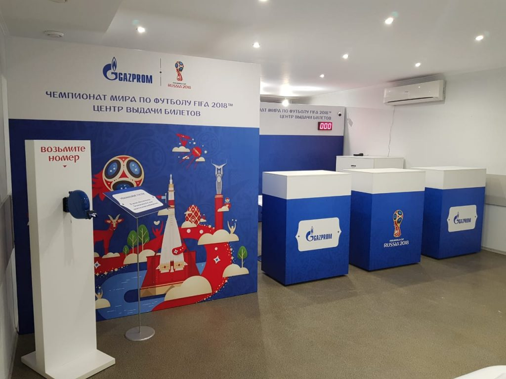 view on a stand - 2018 FIFA World Cup